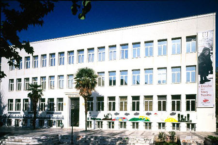 Department of Hygiene and Epidemiology